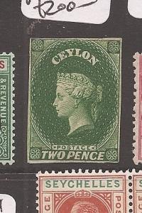 Ceylon SG 3 full MOG (8axs)