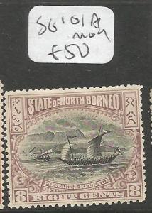 North Borneo Boat SG 101a MOG (6clu)