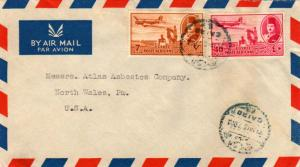 Egypt 7m and 40m King Farouk and Plane Over Delta Dam 1948 Cairo Airmail to N...