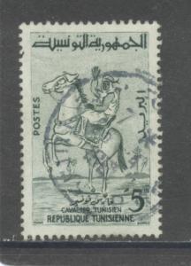 Tunisia 343  VF  Used