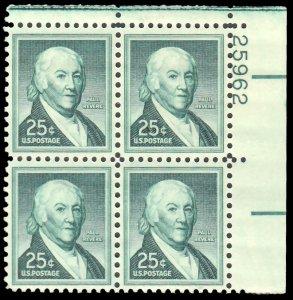 United States Scott 1048 Mint never hinged.