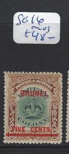 BRUNEI   (P0612B)  ON LABUAN CROWN  5C/16C  SG 16     MOG