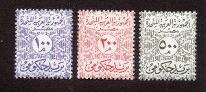 Egypt - Sc# O77 - O79 MH         -         Lot 0620310