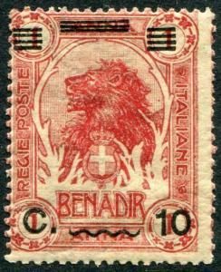 HERRICKSTAMP SOMALIA Sc.# 72 Mint NH Scott $ $32.50