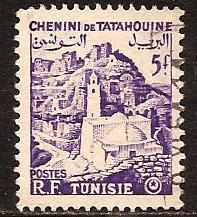 Tunisia  #  240  used