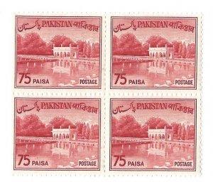 PAKISTAN BLOCK OF 4 PALACES