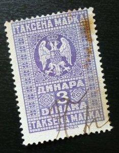 Yugoslavia Serbia Revenue Stamp  C27