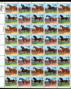2155 - 2158 Horses 22¢ Sheet of 40  MNH