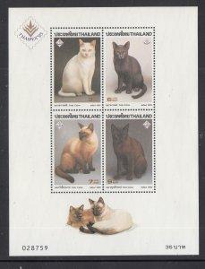 Thailand MNH S/S 1620a Cats 1995