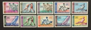 Ajman 1964 #27-36(10), Olympics, MNH.