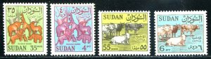 British Sudan SC# 151-4 Animals of Sudan MH