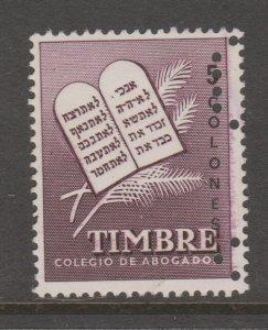 Costa Rica Cinderella Fiscal revenue stamp - TNX 5-31-109