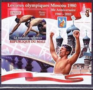 Mali, 2010 issue. Olympics-Swimming, IMPERF s/sheet. Russian Swimmer shown. ^