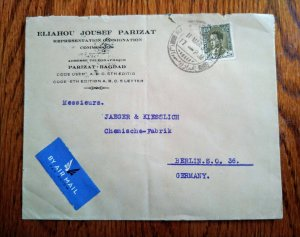 """V.RARE IRAQ 1938 """"COMMERCIAL"""" STAMP COVER (2) TO GERMANY HARD TO FIND"""