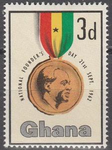 Ghana #125   MNH   (S846)