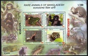 Bangladesh. 2011. bl45. Fauna bangladesh frog. MNH.