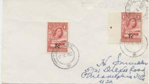 Bechuanaland 1d QEII Cattle and Baobab Tree Overprinted 1c (2) 1962 Serowe Pr...