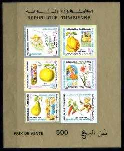 [66883] Tunisia 1971 Flora Flowers Fruits Fruchte Imperf. Souvenir Sheet MNH