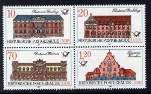 Germany DDR 2586a MNH VF