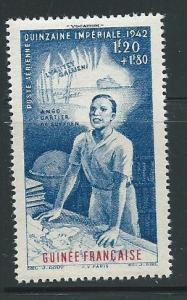 French Guinea CB4 1942 Education Fund Single MNH