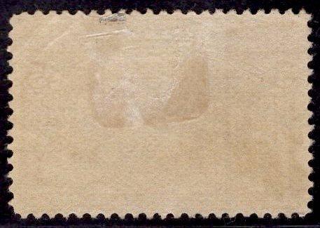 US Stamp #234 5c Columbian USED SCV $8.50