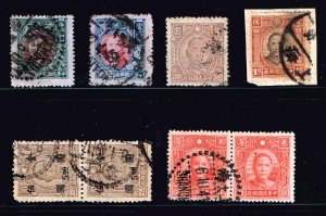 CHINA STAMP USED STAMPS COLLECTION LOT  #4