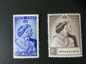 Swaziland: 1948, Royal Silver Wedding, Very lightly Hinged Mint