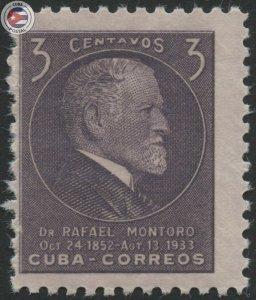 Cuba 1953 Scott 510 | MNH | CU18734