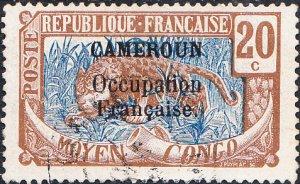 Cameroun #136 Used