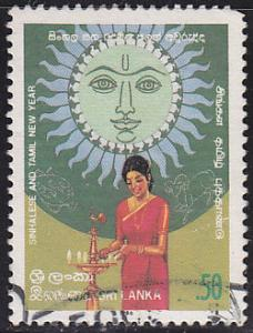 Sri Lanka 786 USED