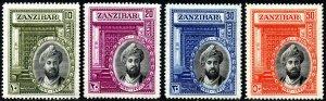 1936 Zanzibar Sg 323/326 Silver Jubilee of Sultan Mounted Mint Toned Gum