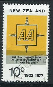 New Zealand SG 1135  Fine Used