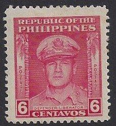 Scott 520 (Philippines) -- M,HR