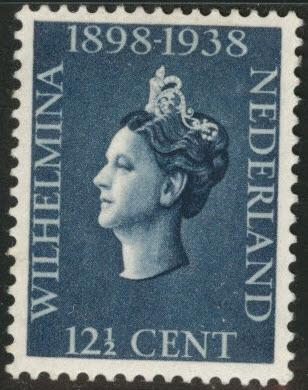 Netherlands Scott 211 MH* 1938 stamp