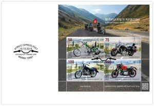KYRGYZSTAN (KEP)/2019 - (FDC-2) Motorcycles (Chopper),  MNH