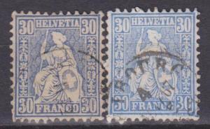 Switzerland #56, 56a VF Used CV $312.00 (A8756)