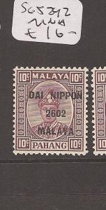 Malaya Jap Oc Pahang 10c DN SG J242 MNH (5avq)