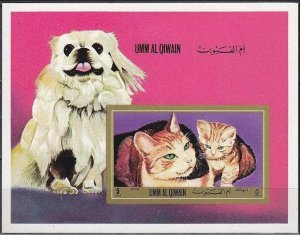 1972 Umm Al Qiwain 674/B55b Cats
