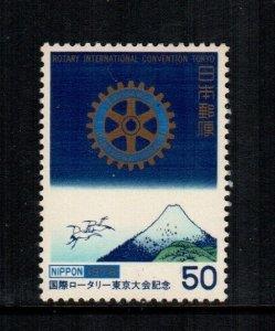 Japan  1324  MNH cat $  1.00