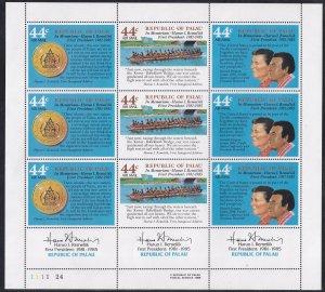 Palau # C16a, Presidential Seal, Long Boat, President, Mint NH Sheet. 1/2 Cat.