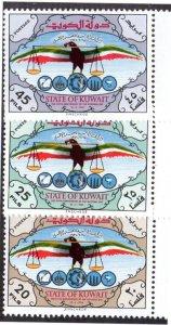KUWAIT 312-314 MNH SCV $5.50 BIN $2.75 BIRD, SCALES