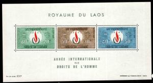 LAOS Scott 162a MNH** Human Rights souvenir sheet