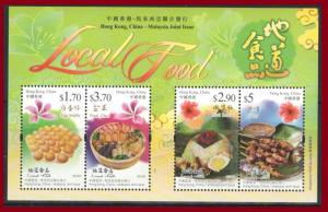 Hong Kong China Malaysia Joint Issue on Local Food stamp sheetlet MNH 2014