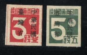 Japan Offices in Taiwan #1-2    M VF 1945 PD