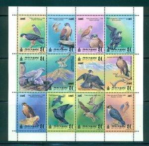 Mongolia - Sc# 2365. 1999 Birds. Mini Sheet of 12. MNH $12.00.