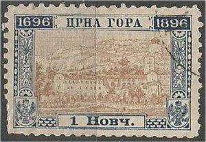 MONTENEGRO 1896  used.1n  Monastery Scott 45