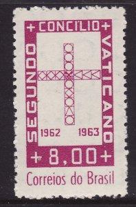 Brazil #954 F-VF Mint NH ** Ecumenical Council