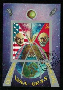 Space Guinea USA-URSS 300Eruele (ТS-1577)