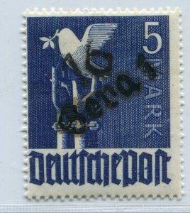 GERMANY SOVIET ZONE HOP BEZIRKSHANDSTEMPEL BEZIRK 16 II d III PERFECT MNH 042