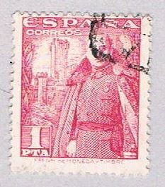 Spain 768 Used General Franco 1948 (BP2592)